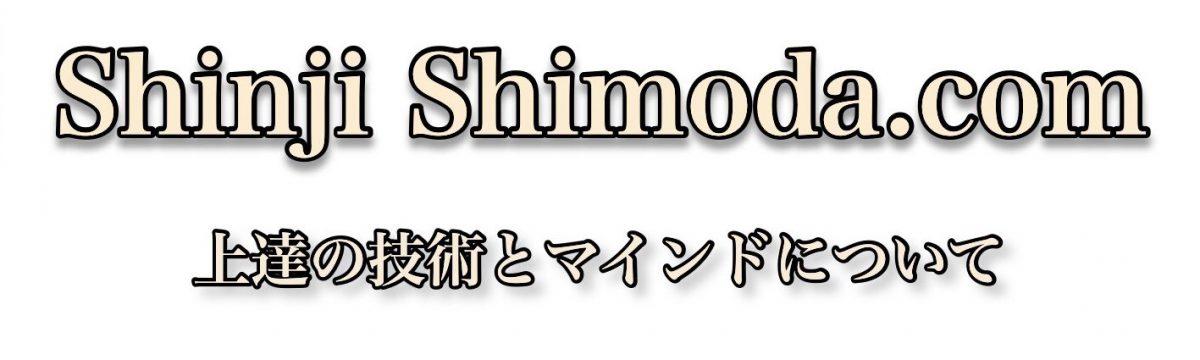 Shinji Shimoda.com